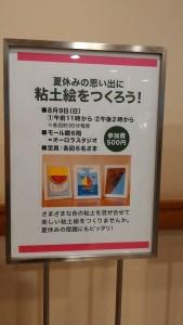 higasitotsuka01