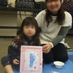 hongo_stamp07